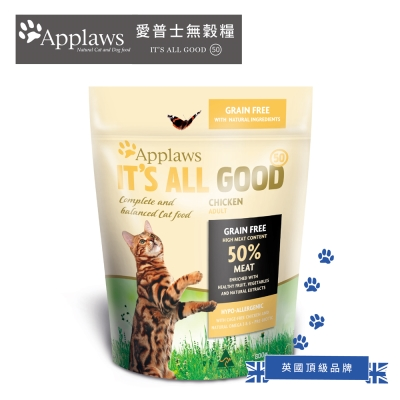 【APPLAWS 愛普士】成貓-無穀-有機放山雞肉 800g