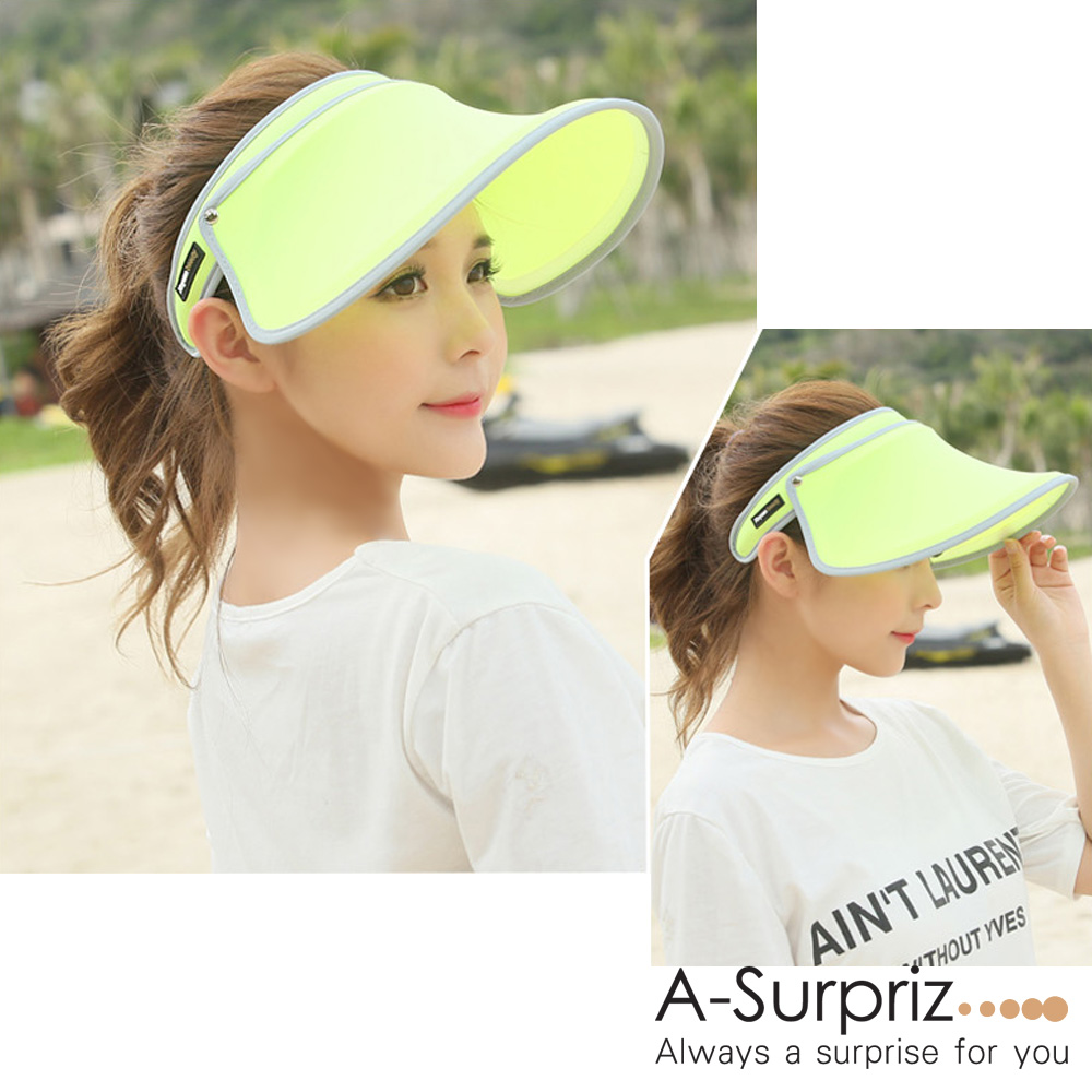 A-Surpriz 彈力抗UV防曬帽(螢光黃)