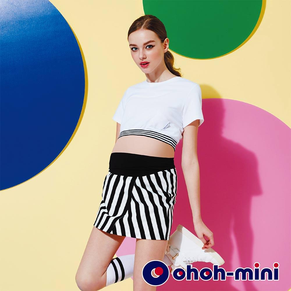【ohoh-mini 孕婦裝】翹臀超短條紋孕婦短裙(兩色)