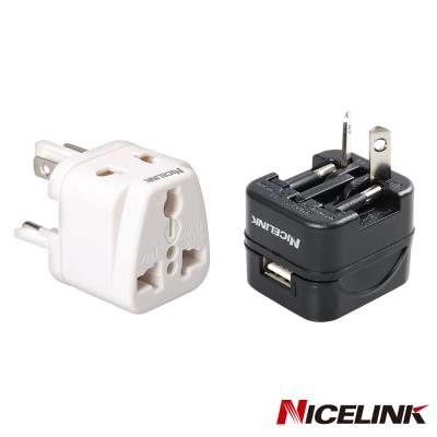 【組合】萬用轉接頭 UA-500A+ NICELINK USB萬國充電器 US-T11A