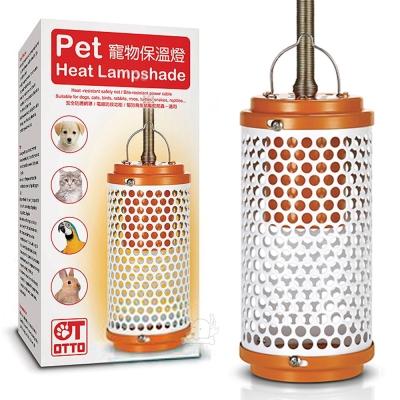 OTTO 奧圖 寵物保溫燈組(含S陶瓷燈)X1組