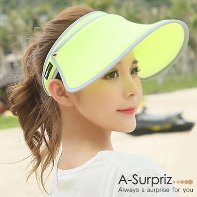 A-Surpriz-彈力抗UV防曬帽-螢光黃