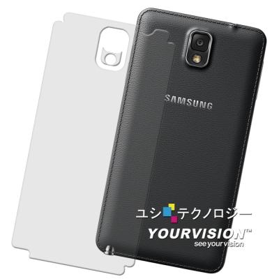 Samsung GALAXY Note 3 N9000 抗污防指紋超顯影機身背膜(2入)