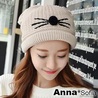 AnnaSofia-鬍鬚喵咪-加厚保暖毛線毛帽-杏系