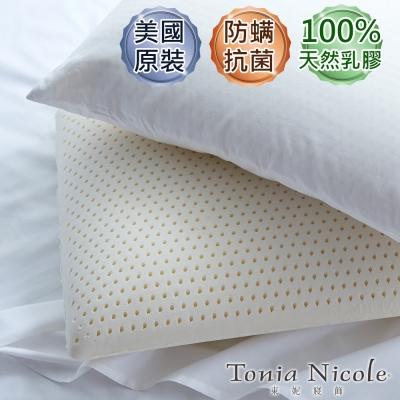 Tonia Nicole東妮寢飾 美國原裝進口100%天然乳膠枕(1入)