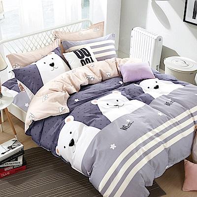 Ania Casa-台灣製 100%純棉 - 加大床包枕套三件組 - 奇爾大熊