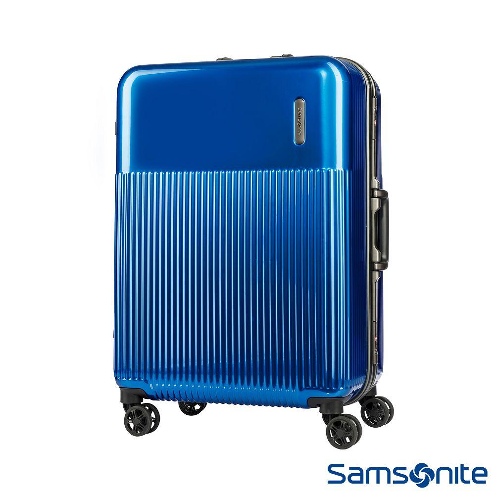 Samsonite 新秀麗 27吋Rexton直線條鋁框PC硬殼行李箱(藍)