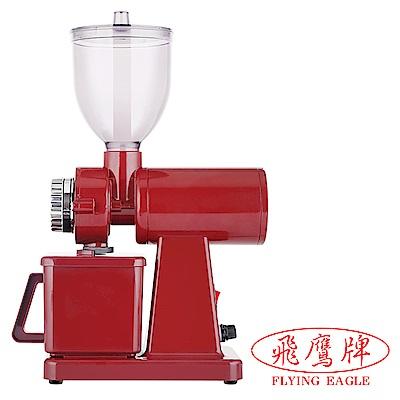 飛鷹牌 咖啡磨豆機 CM-300AU