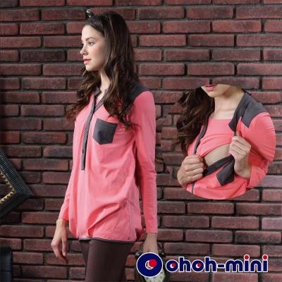 ohoh-mini 孕婦裝 舒適針織配色哺乳上衣-粉色