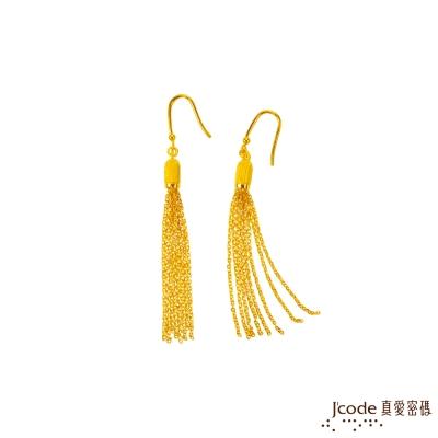 J'code真愛密碼 編織夢想黃金耳環