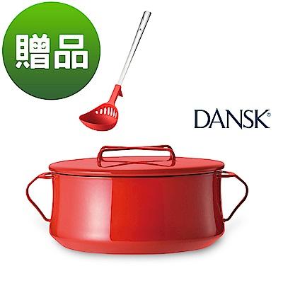 DANSK 琺瑯雙耳燉煮鍋23CM(紅色)贈UCHICOOK 便利耐熱濾水勺(紅)