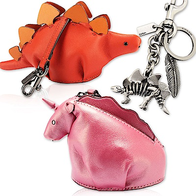 COACH STEGGY可愛恐龍造型皮革吊飾零錢包/鑰匙圈 均價3599(贈盒)