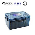 POKA 防潮箱 F-380 (藍色)