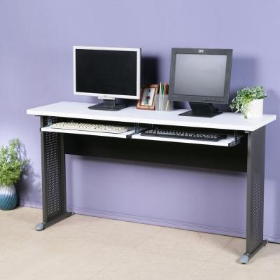 Homelike 皮特140x40工作桌(附二鍵)-加厚桌面
