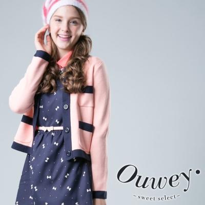 OUWEY歐薇-香奈兒風針織外套-共2色