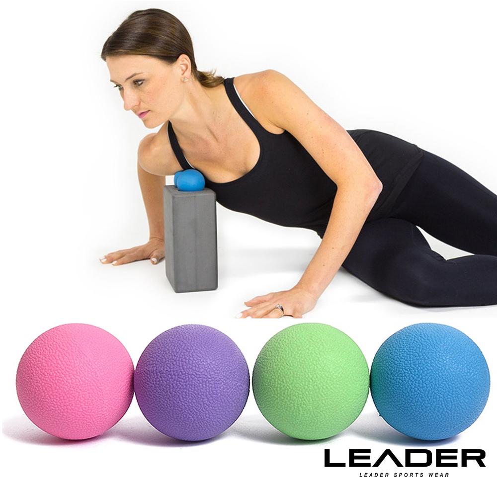 Leader X 環保TPE深層穴位放鬆按摩球 健身紓壓筋膜球 2入-  顏色隨機