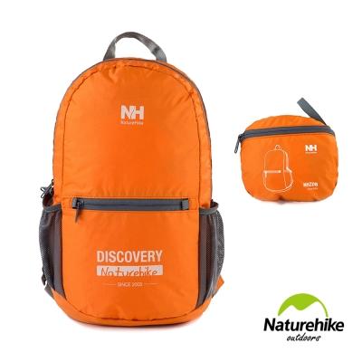 Naturehike多功能摺疊式輕巧後背包 登山包 攻頂包 橙色-急