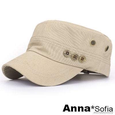AnnaSofia 青春鈕釦飾 棉質棒球帽軍帽(黃杏系)
