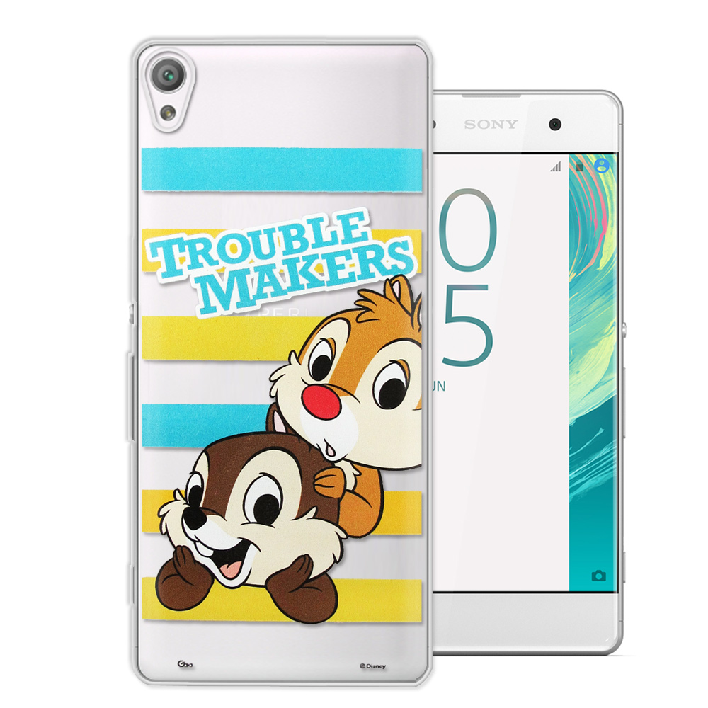 迪士尼授權 SONY Xperia XA / SM10 大頭招呼系列手機殼(奇奇&蒂蒂)
