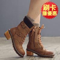 冬氛針織綁帶高筒靴