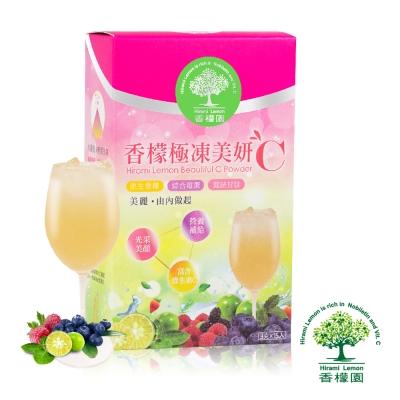 香檬園 香檬極凍美妍C隨身包 15包/盒