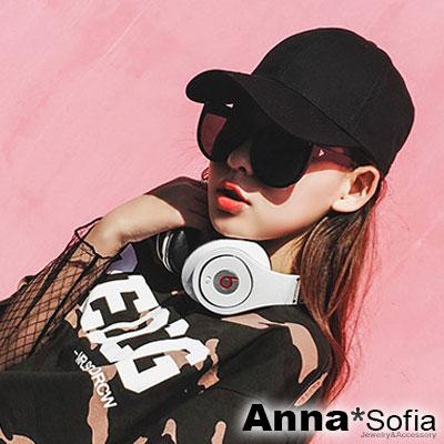 AnnaSofia 明星款圓頂隱斜紋 棒球帽嘻哈帽街舞帽(黑系)