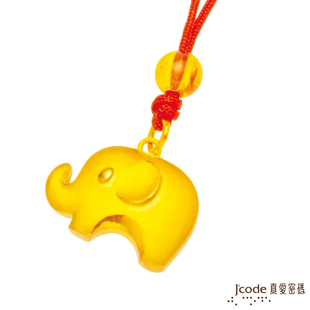 J'code真愛密碼 小象純金墜飾