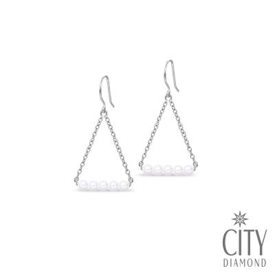 City Diamond引雅 【手作設計系列 】三角珍珠垂耳耳環