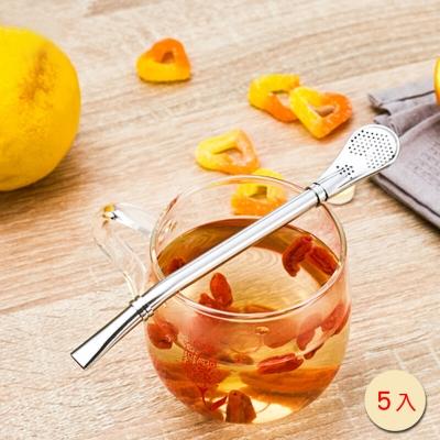 PUSH! 餐具304不鏽鋼吸管勺子咖啡攪拌勺棒茶漏過濾勺果汁過濾5pcs E29