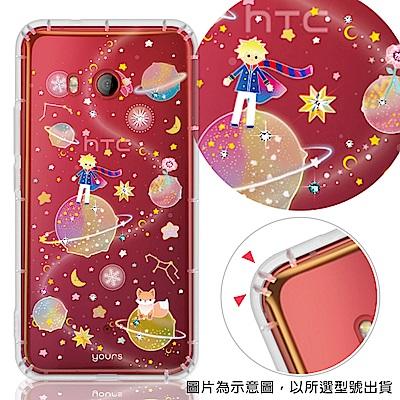 YOURS HTC 全系列 彩鑽防摔手機殼-小王子