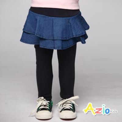 Azio Kids 童裝-褲裙 不倒絨雙層荷葉擺鬆緊內搭褲裙(藍)