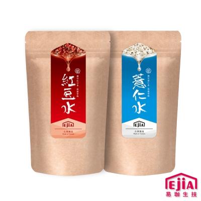 易珈纖Q薏仁水+紅豆水(2g*30入/2包)