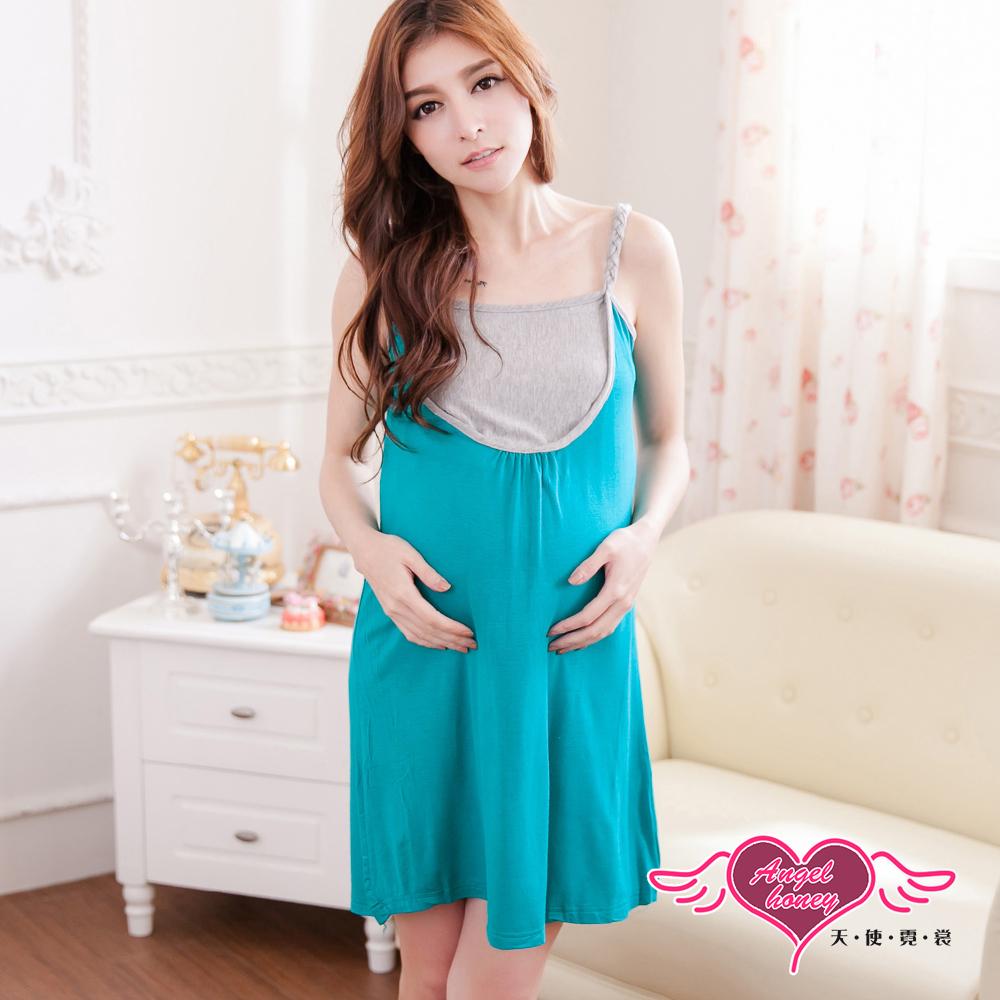 孕婦裝 陽光動人 深色系洋裝月子服(綠F) AngelHoney天使霓裳
