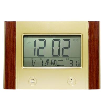 LED數位萬年曆掛置雙用橫式電子鐘 W-9923 (深木)