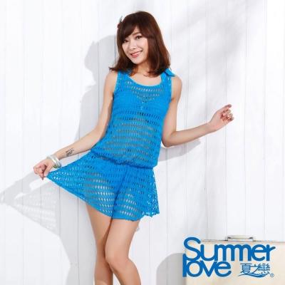 夏之戀SUMMER LOVE 沁嵐海洋連身裙三件式泳衣