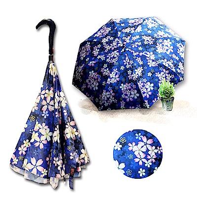 好雅也欣-雙層傘布散熱專利反向傘-浪漫台三線-櫻花系列(藍花)