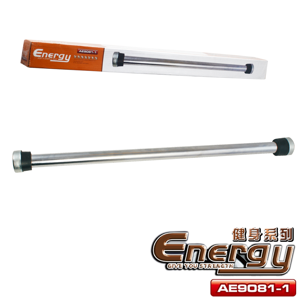 ENERGY 引體向上健身器/室內單桿/門上單桿(AE9081-1)