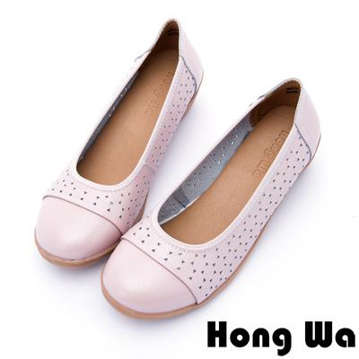 Hong Wa - 休閒舒適雷射沖孔牛皮械型包鞋 - 粉