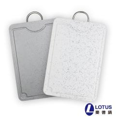 [結帳75折]LOTUS 大理石紋抗菌砧板(30x45x1.1cm)-共2色