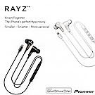 Pioneer Rayz - Lightning智慧耳機/ 代理商公司貨