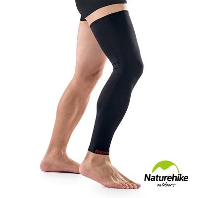 Naturehike 運動專用梯度漸進式壓力 彈性透氣加長護腿套 單只入 - 急速配