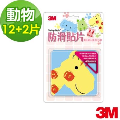 3M 浴室專用防滑貼片(動物/12+2片裝)