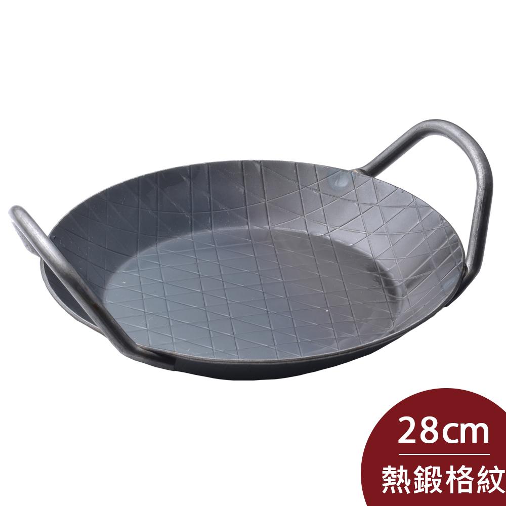 德國Turk 土克 熱鍛雙耳格紋鐵鍋 28cm 65928 德國製