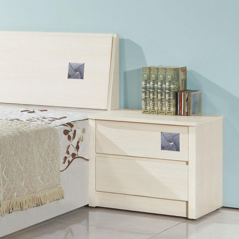 品家居 馥克萊二抽床頭櫃-55x41.5x50cm-免組