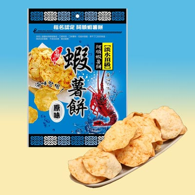 阿順蝦薯餅 - 原味x60包 (超值分享組)
