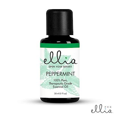 美國 ELLIA 伊莉亞 Peppermint 歐薄荷精油 (30ml)