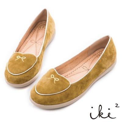 iki2-Q彈小貼芯-真皮超彈力獨家減壓便鞋-黃綠