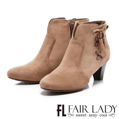 Fair Lady 法式浪漫交織流蘇低跟短靴 拿鐵