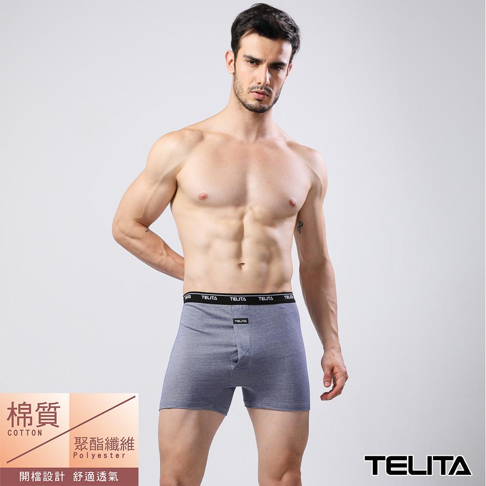 男內褲 雙色紗針織平口褲/四角褲  藍色 2件組   TELITA