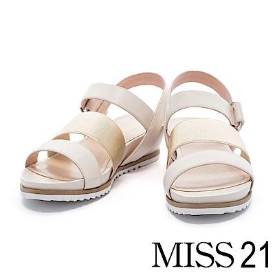 涼鞋 MISS 21 清新氛圍異材質設計牛皮厚底涼鞋-米
